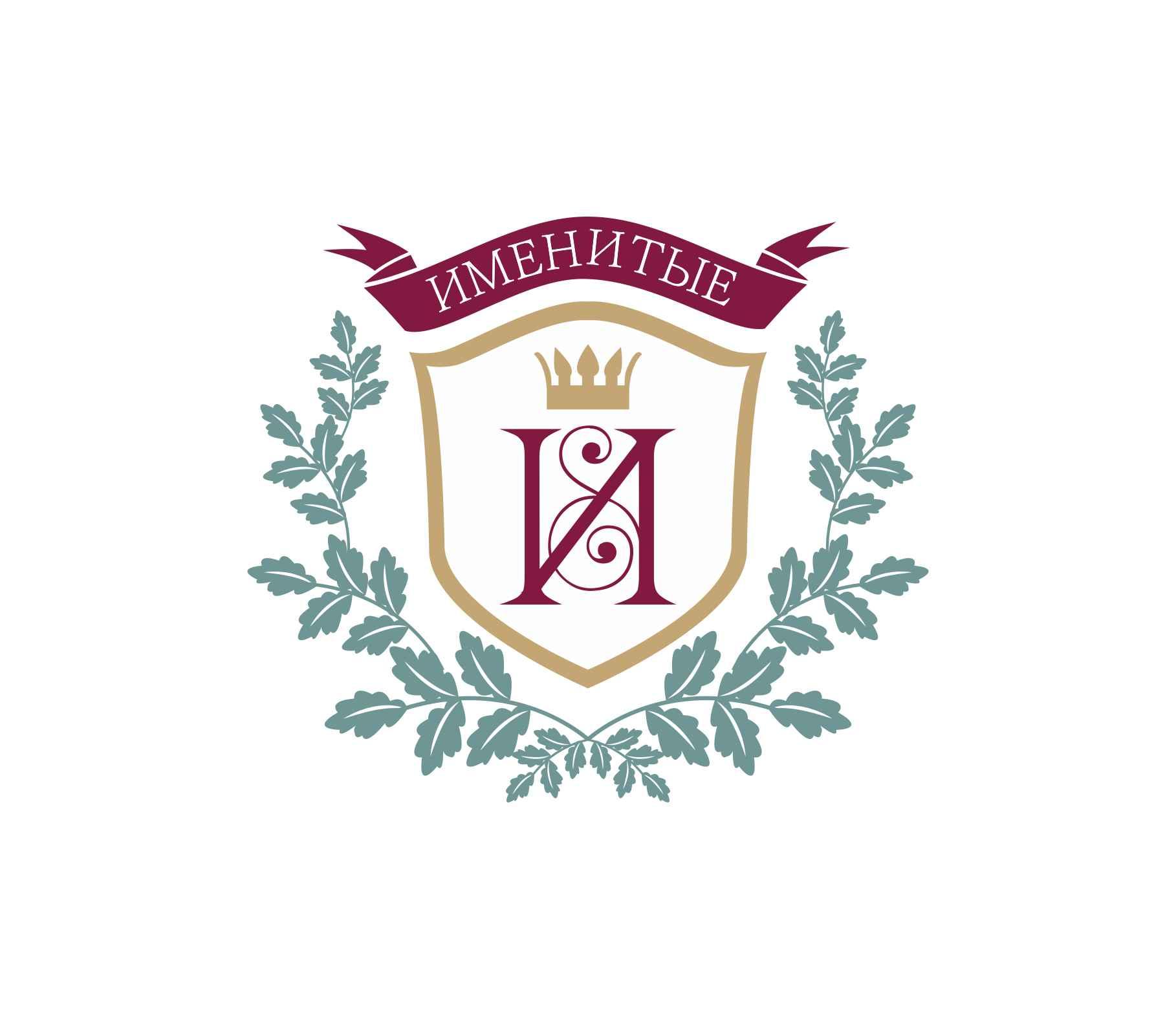 Логотип и фирменный стиль продуктов питания фото f_0355bc202b31e8dc.jpg