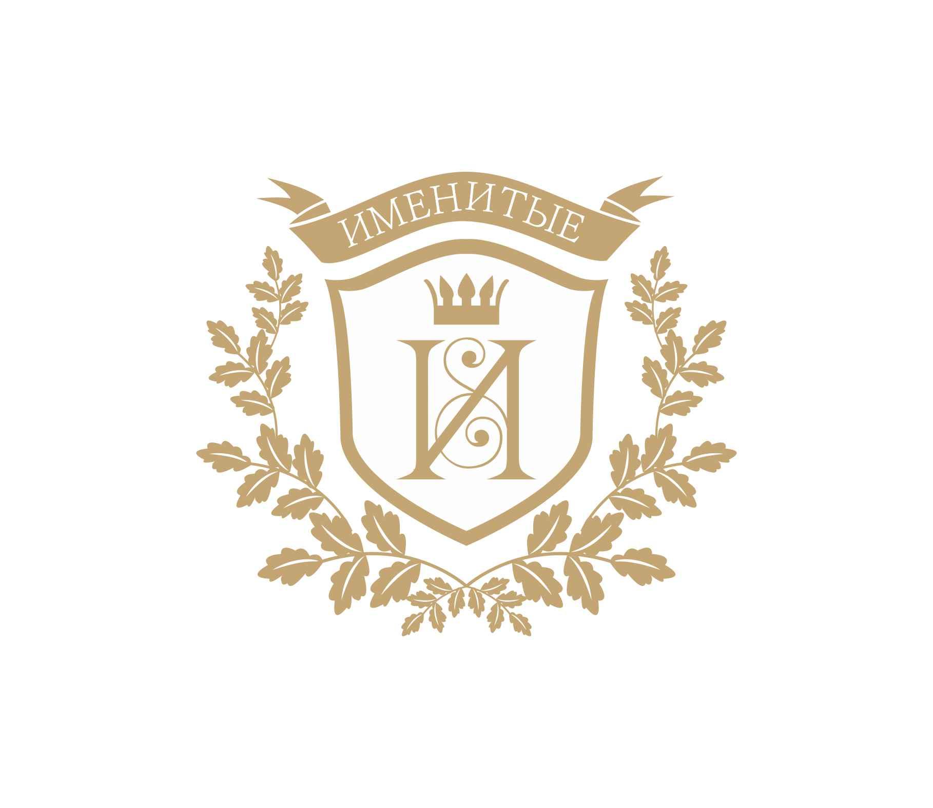 Логотип и фирменный стиль продуктов питания фото f_7995bc2029ce0c77.jpg
