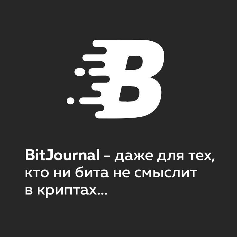 Конкурс пикчеров криптовалютного издания  фото f_2825a960cb2eca1e.jpg