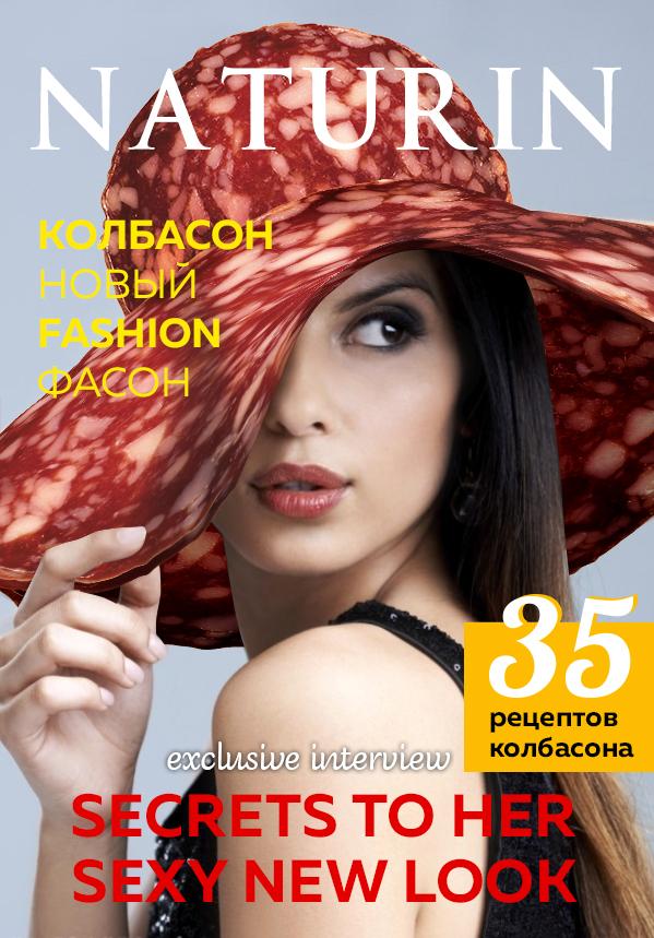 Полиграфический дизайн, Журнальный дизайн, Коллаж.  фото f_4555d69a25f6185e.jpg