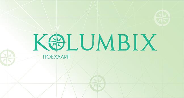 Создание логотипа для туристической фирмы Kolumbix фото f_4fb27e47c50b8.jpg