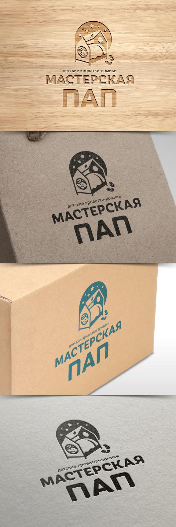 Разработка логотипа  фото f_6205aad626aebc81.jpg