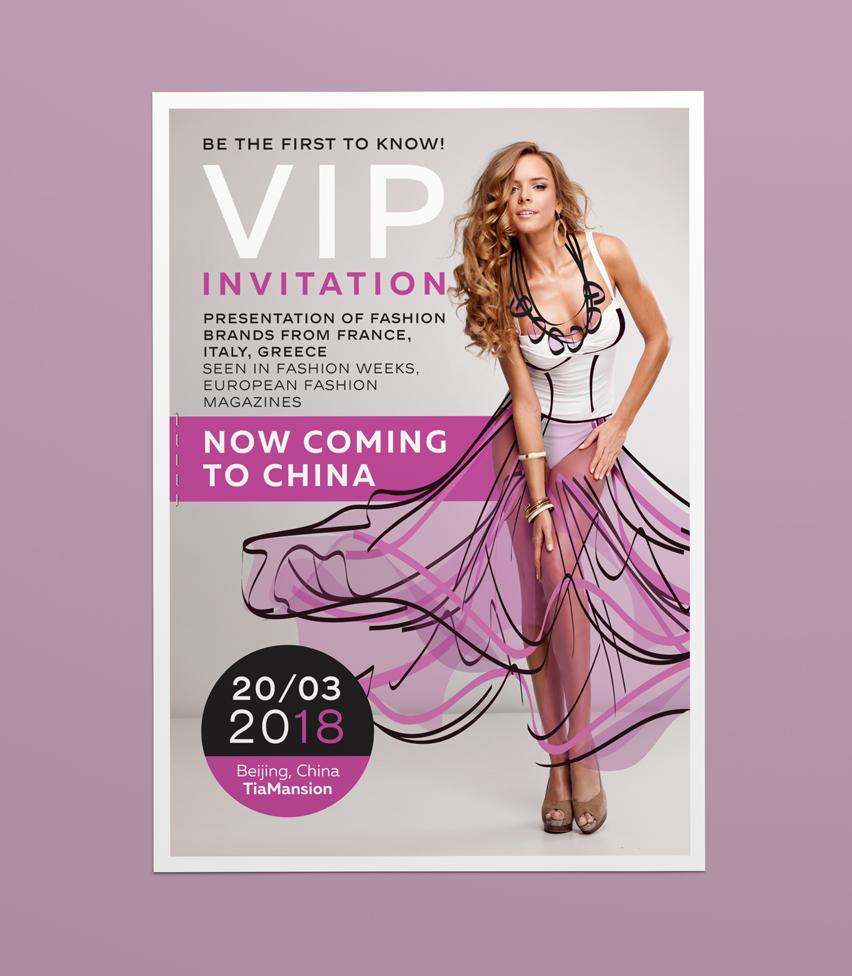 Флаер для модного мероприятия фото f_6915a4ad58c37f63.jpg