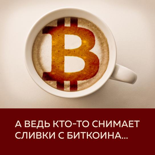 Конкурс пикчеров криптовалютного издания  фото f_8315a9db9cfa5a48.jpg