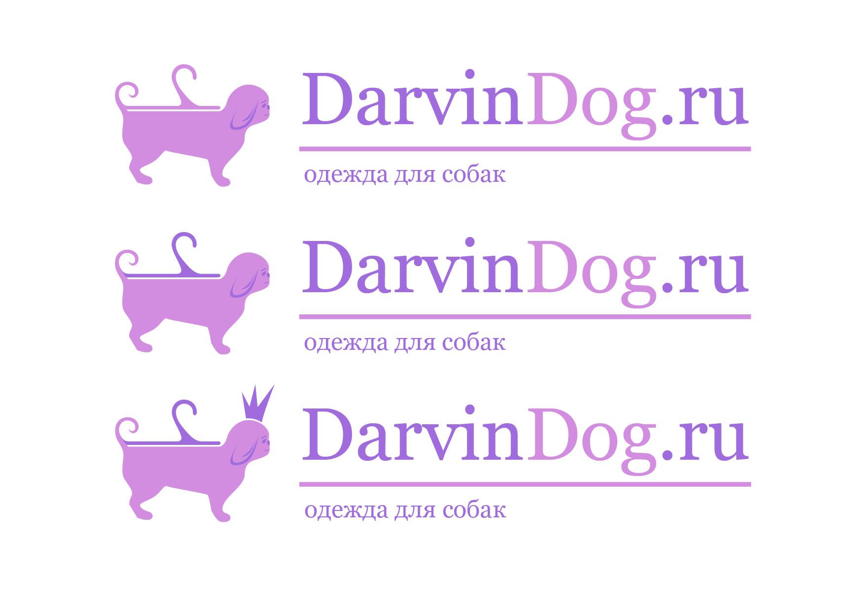 Создать логотип для интернет магазина одежды для собак фото f_105564b398cc3d70.jpg