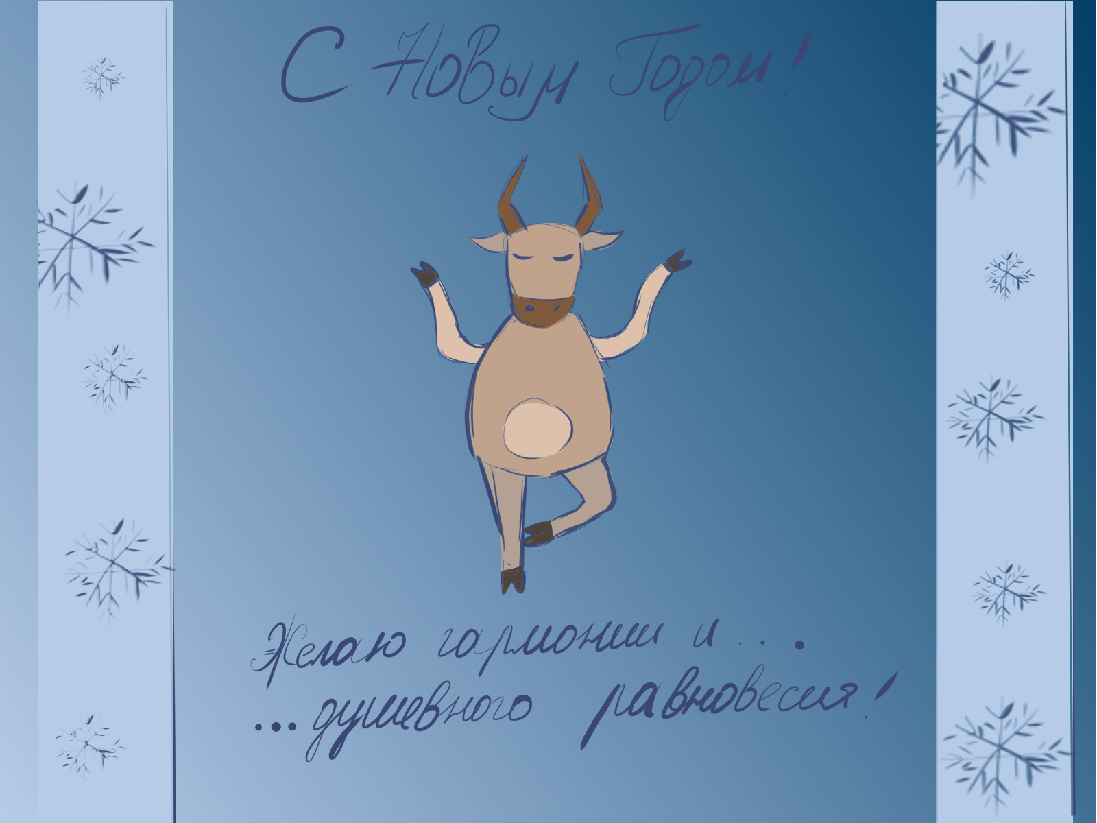 Создать рисунки быков, символа 2021 года, для реализации в м фото f_0605ef0b80ab08e3.png