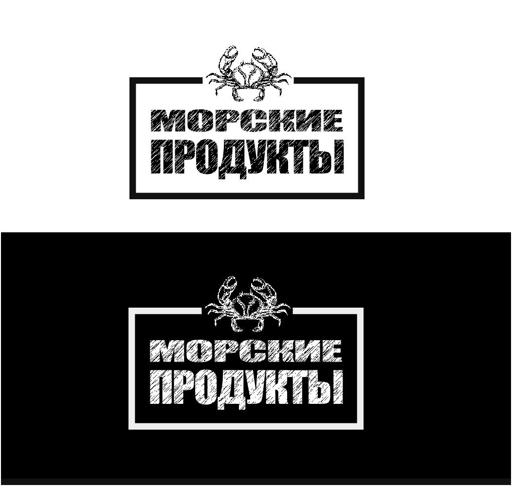 Разработать логотип.  фото f_2315ec93d19a23ee.png