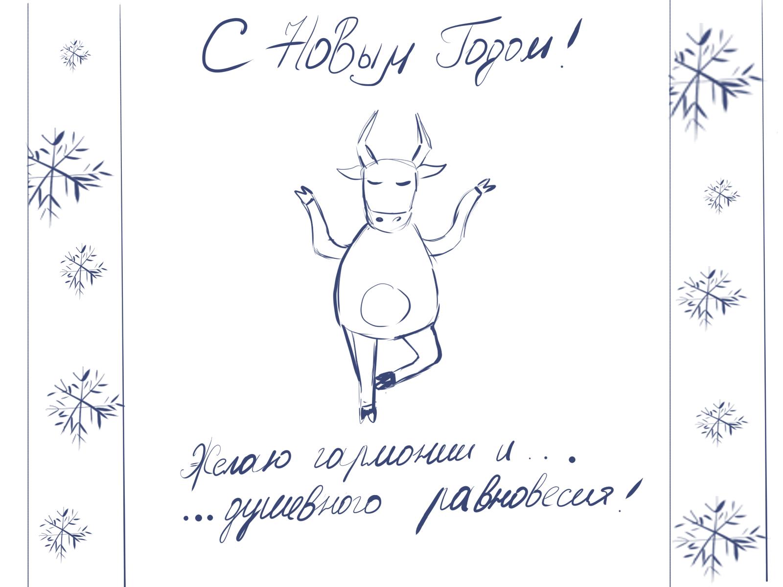 Создать рисунки быков, символа 2021 года, для реализации в м фото f_4955ef0b803da9d9.png