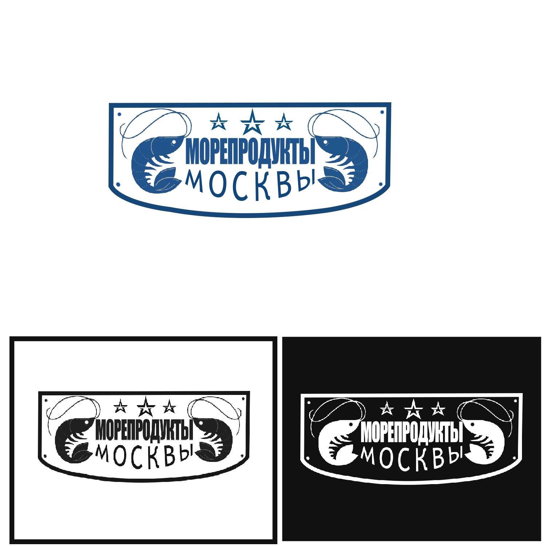 Разработать логотип.  фото f_5595ec9363270181.png