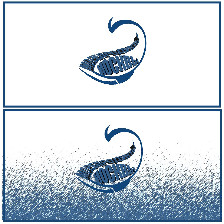 Разработать логотип.  фото f_5975ec7e9b076811.png