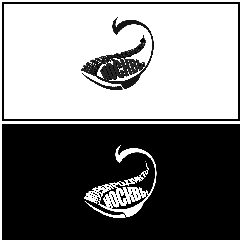 Разработать логотип.  фото f_8425ec7e9bb4f195.png