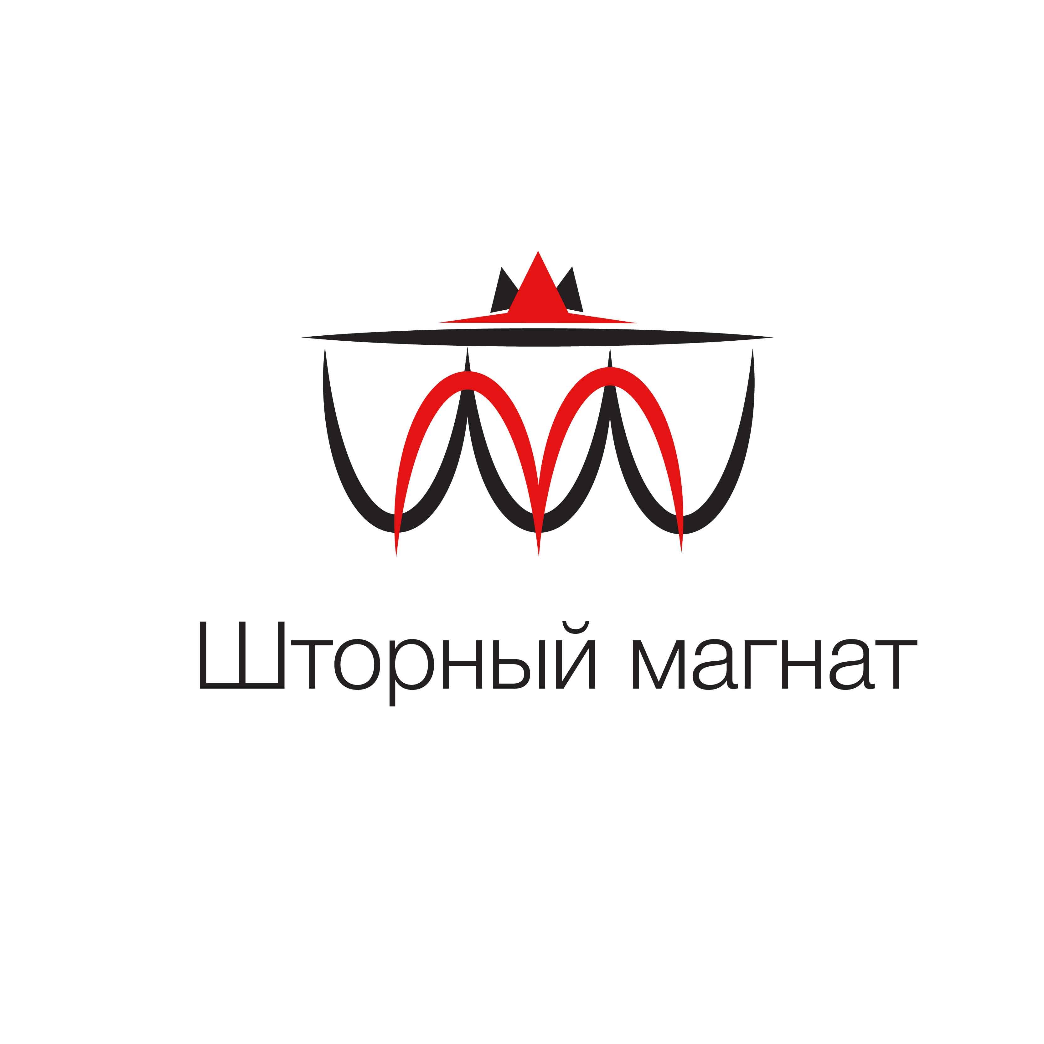 Логотип и фирменный стиль для магазина тканей. фото f_0675cdc14e1d22b7.jpg