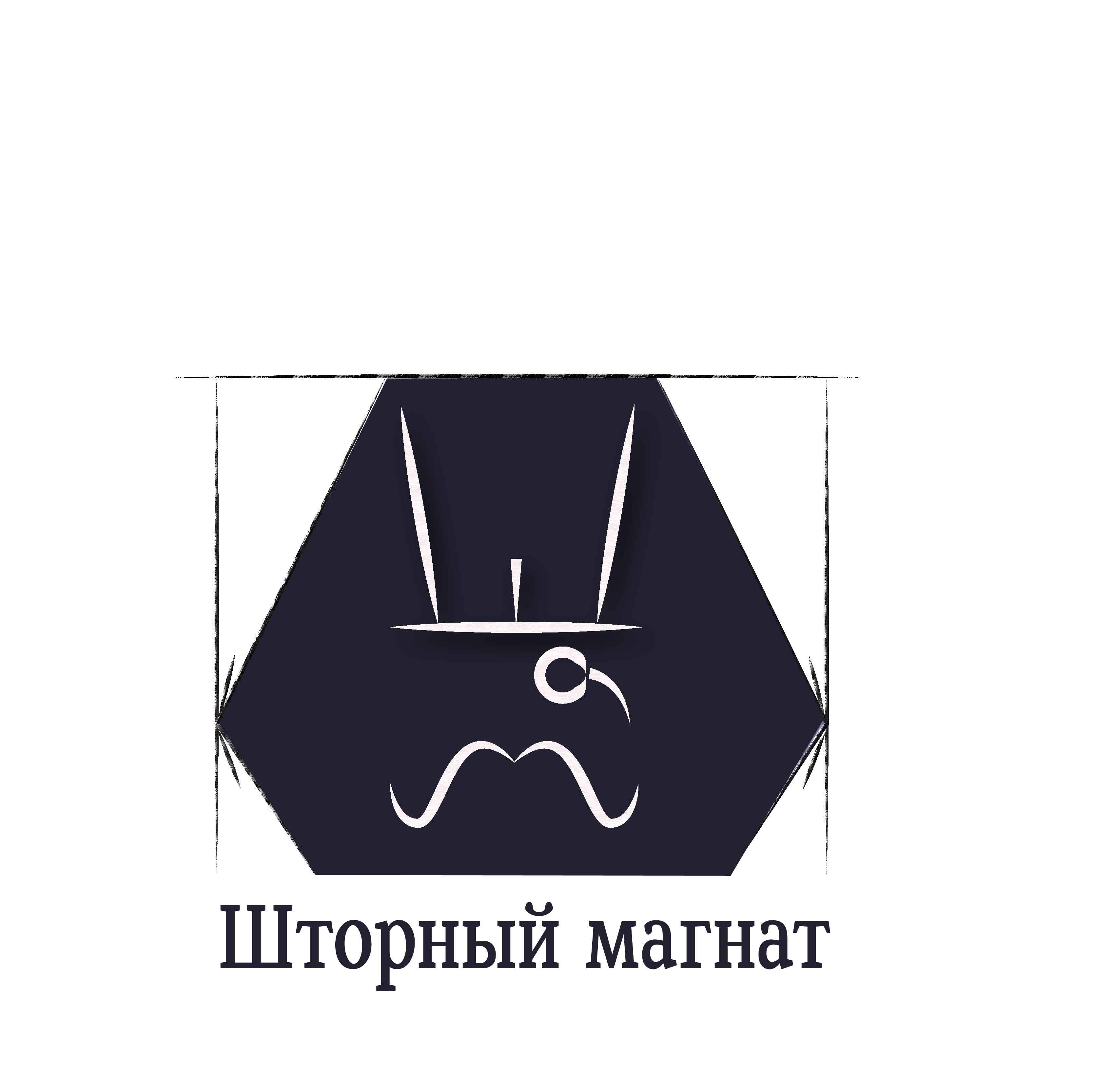 Логотип и фирменный стиль для магазина тканей. фото f_2725cda3e705a581.jpg