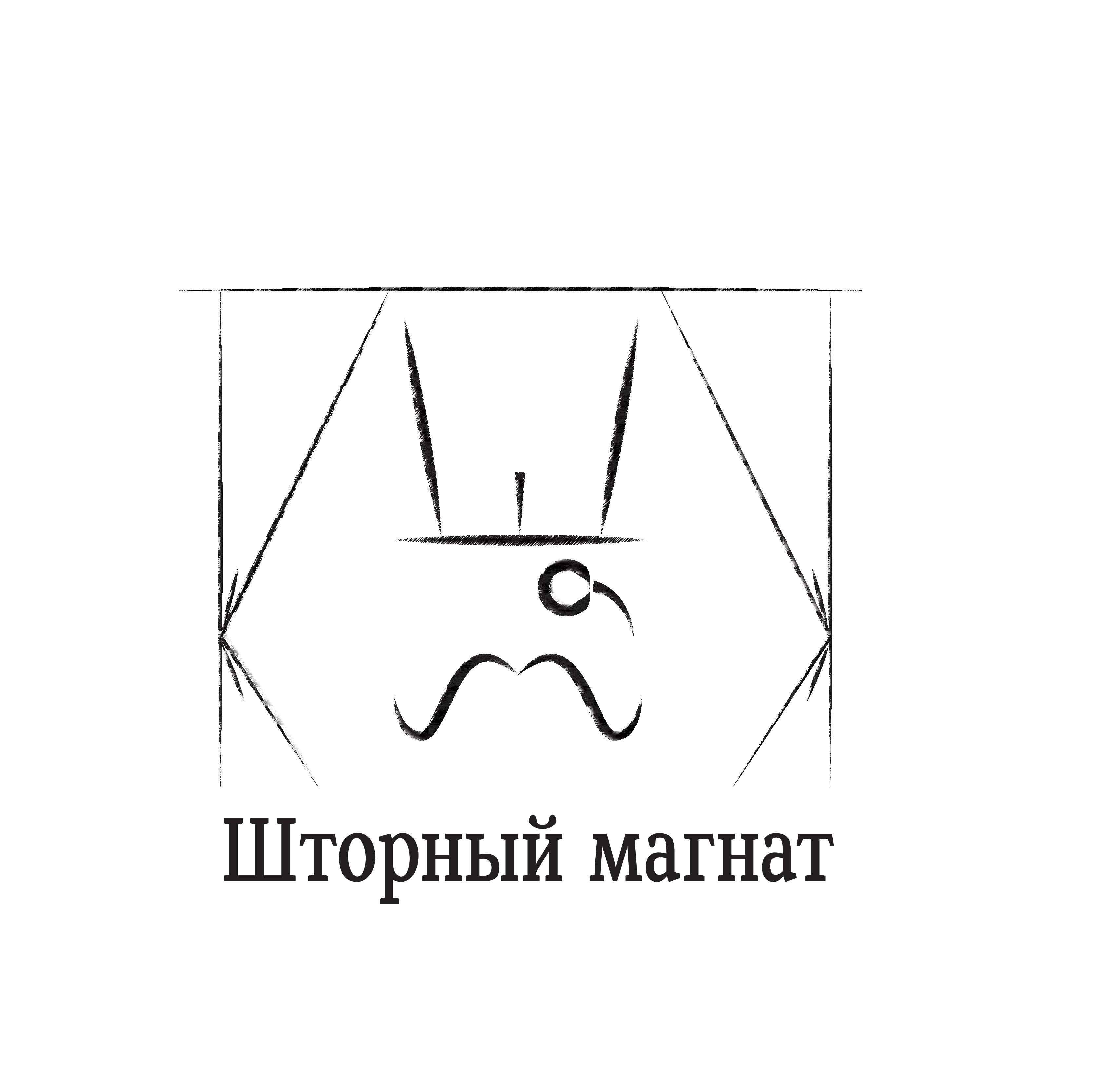 Логотип и фирменный стиль для магазина тканей. фото f_7035cda3e6b7a1b0.jpg