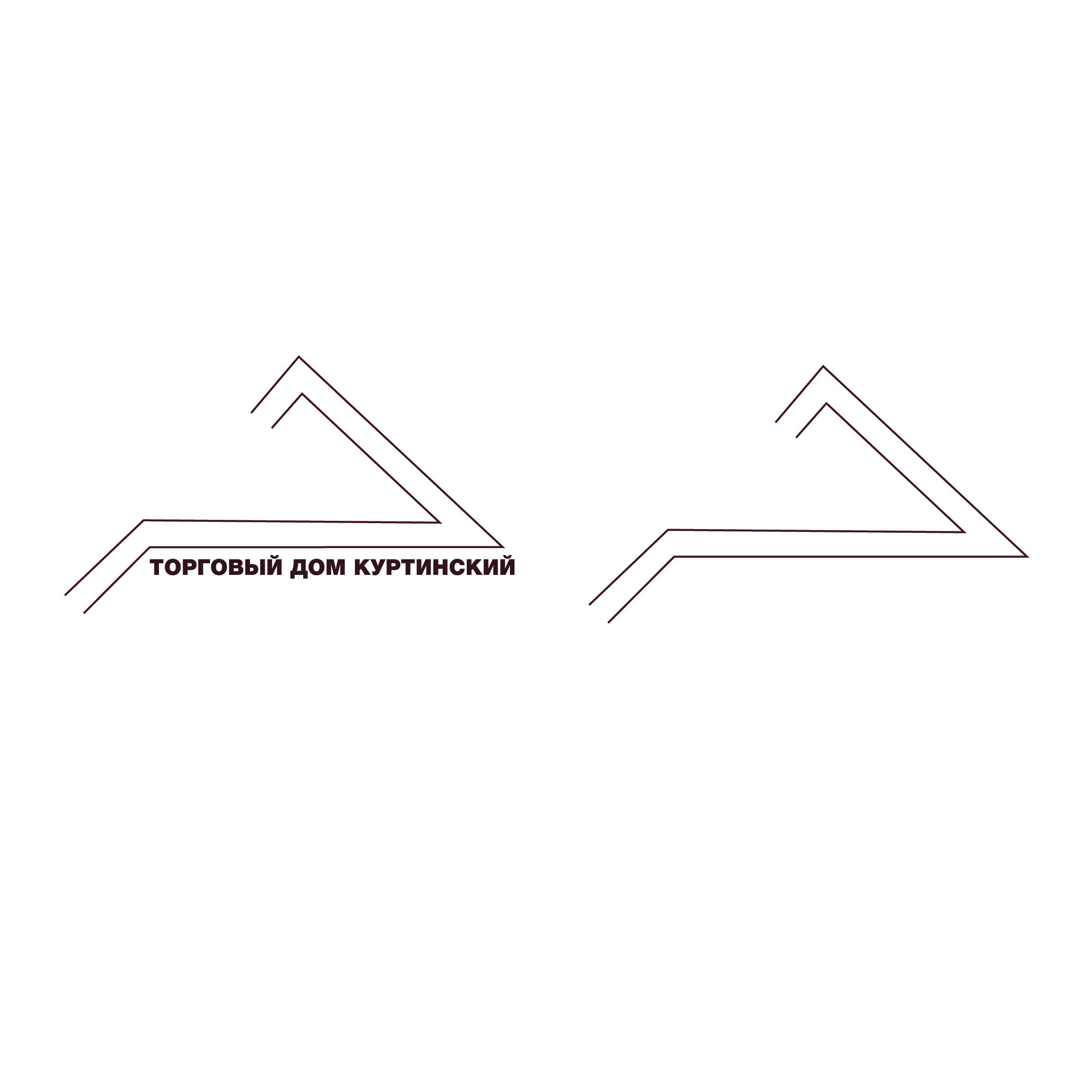 Логотип для камнедобывающей компании фото f_5335b9ac0b1b8fd2.jpg