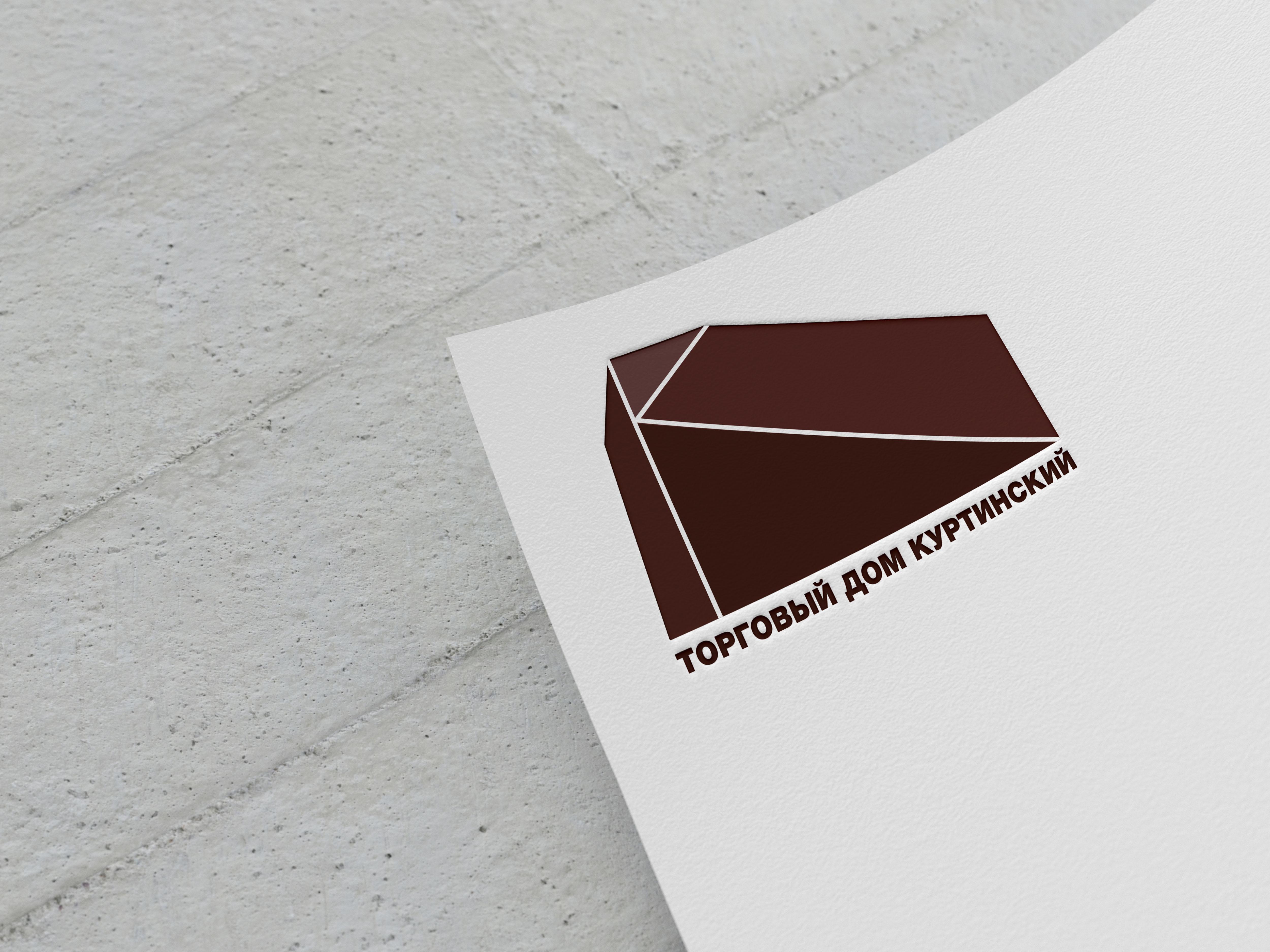 Логотип для камнедобывающей компании фото f_9065b9ac15b794a6.jpg