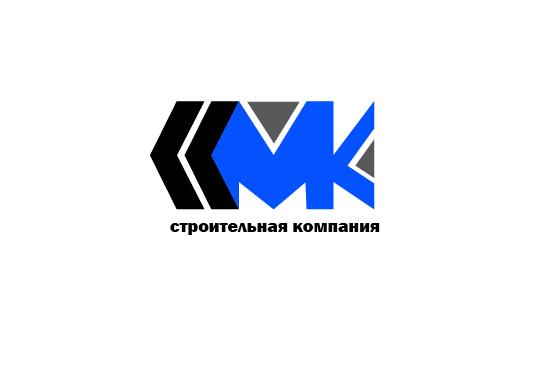 Разработка логотипа компании фото f_0465dd17373efd21.png