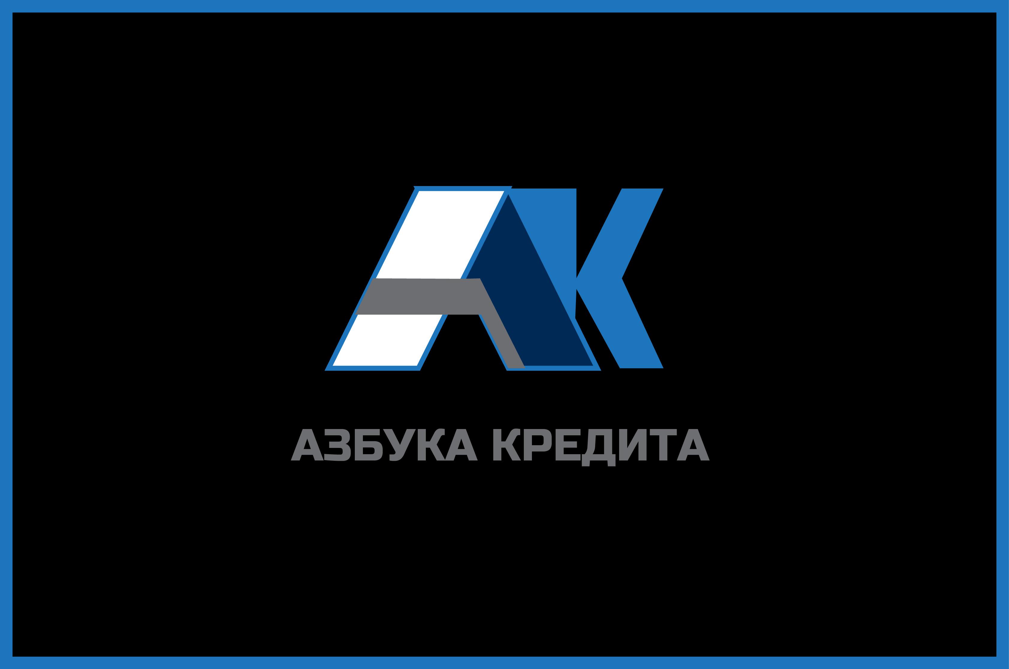 Разработать логотип для финансовой компании фото f_1645de8dcfe162eb.jpg