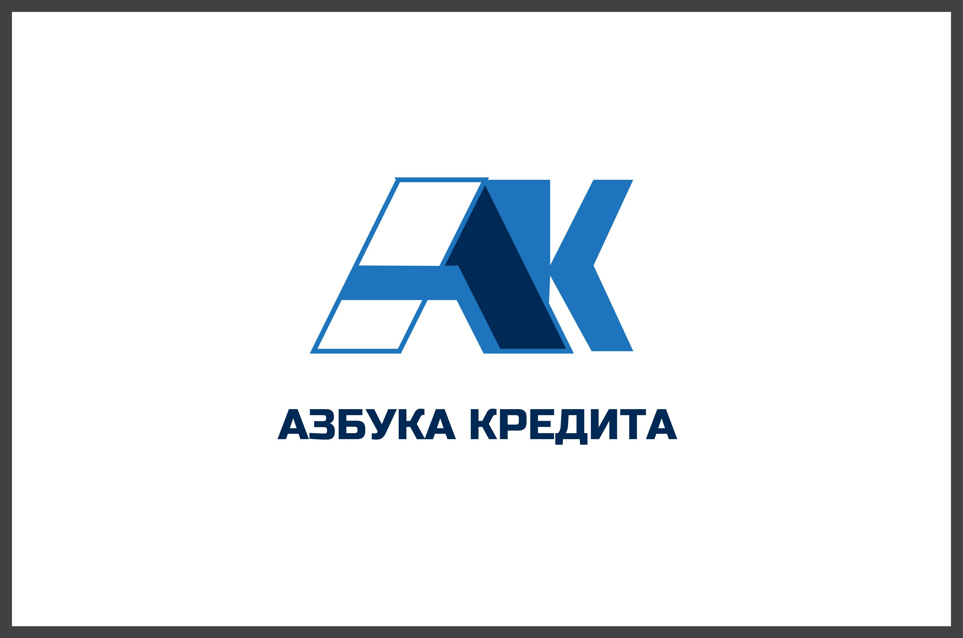Разработать логотип для финансовой компании фото f_1875de8dcc0c646b.jpg