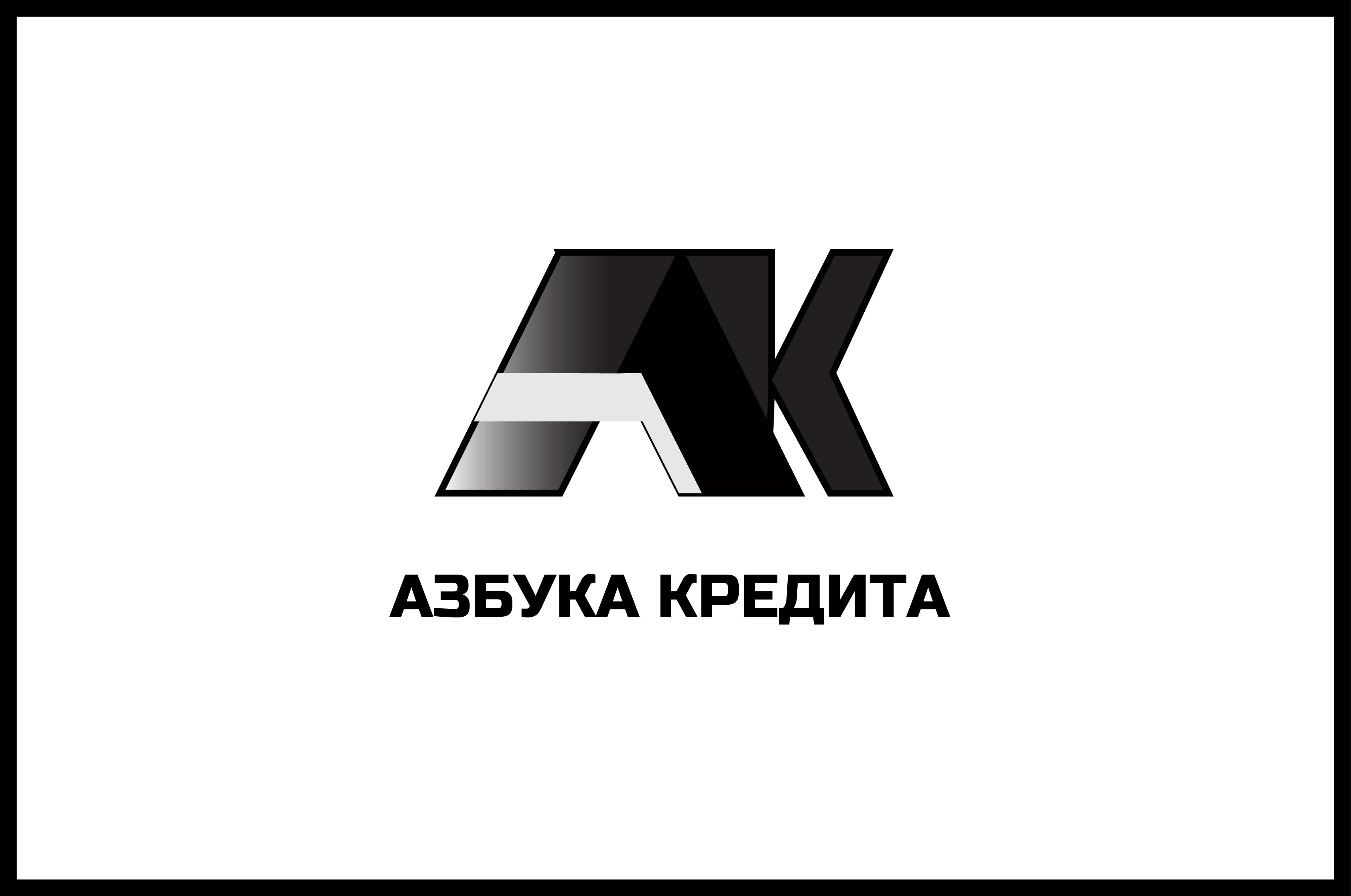 Разработать логотип для финансовой компании фото f_5725de8dce89c07d.jpg