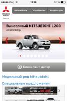 Официальный сайт дистрибьютора компании Mitsubishi Motors