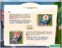 Многопользовательская игра для iOS
