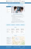 Сайт для гор больницы