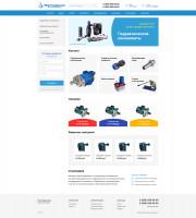Главная страница для интернет-магазина гидравлики