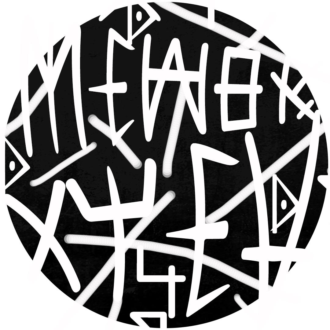 Конкурс! Каллиграфия! Логотип! фото f_70760606c0bd98b1.jpg