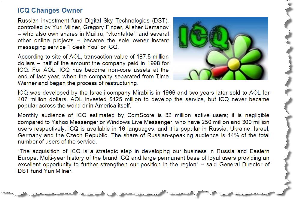 Перевод: смена владельца ICQ (rus->eng)