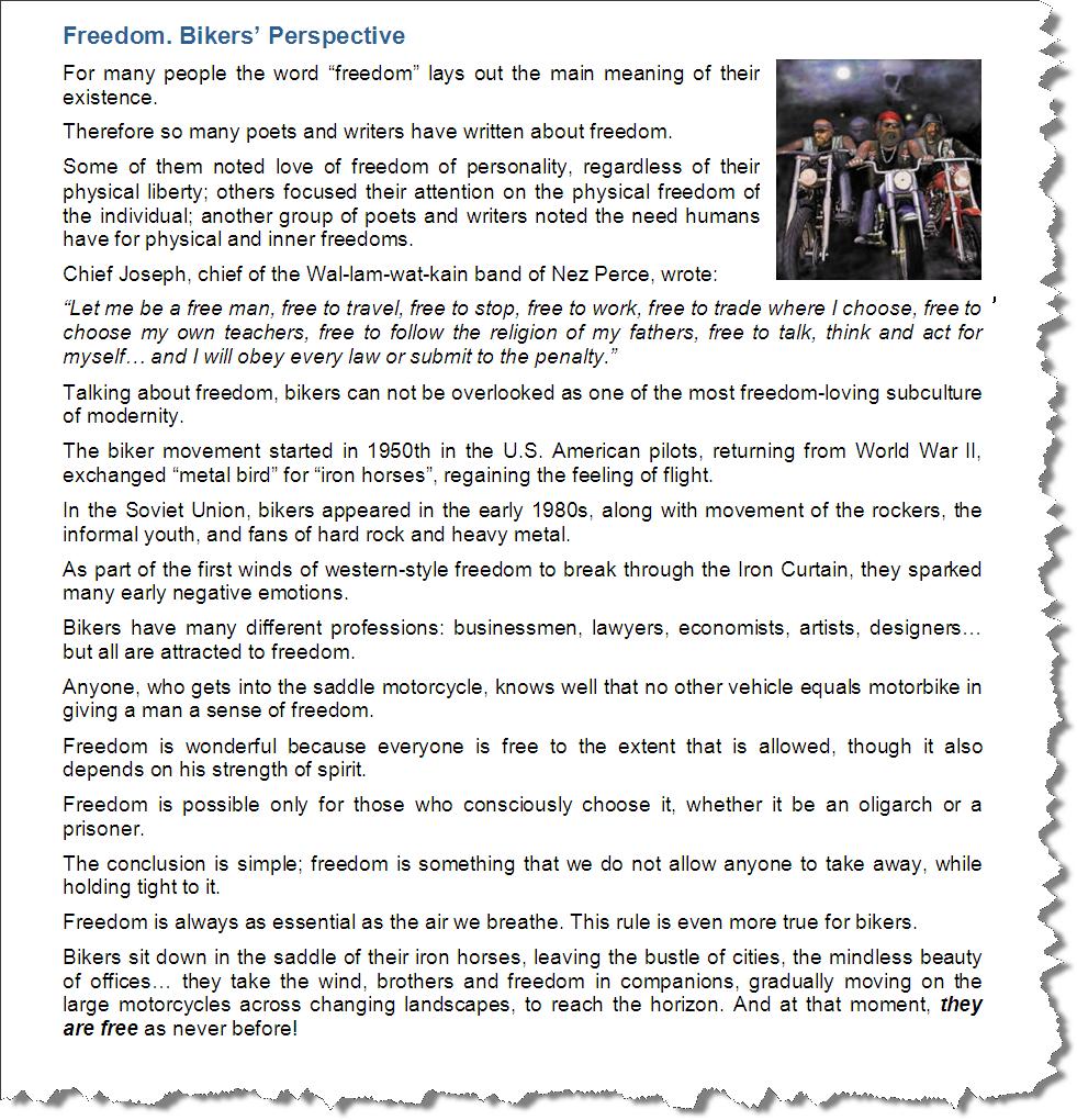 Статья для сайта о бакерах (eng.)