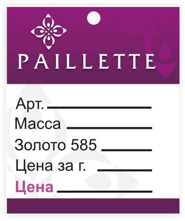 Разработка Логотипа. фото f_016515ad1d65f3ec.jpg
