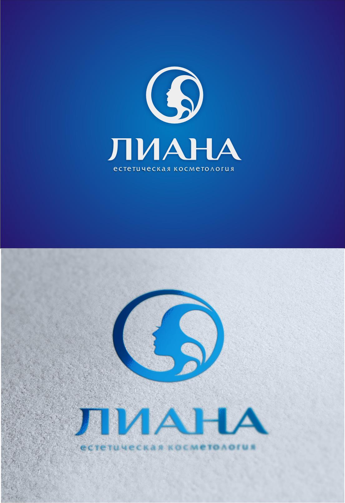 Дизайн логотипа фото f_5155160282a875c4.jpg