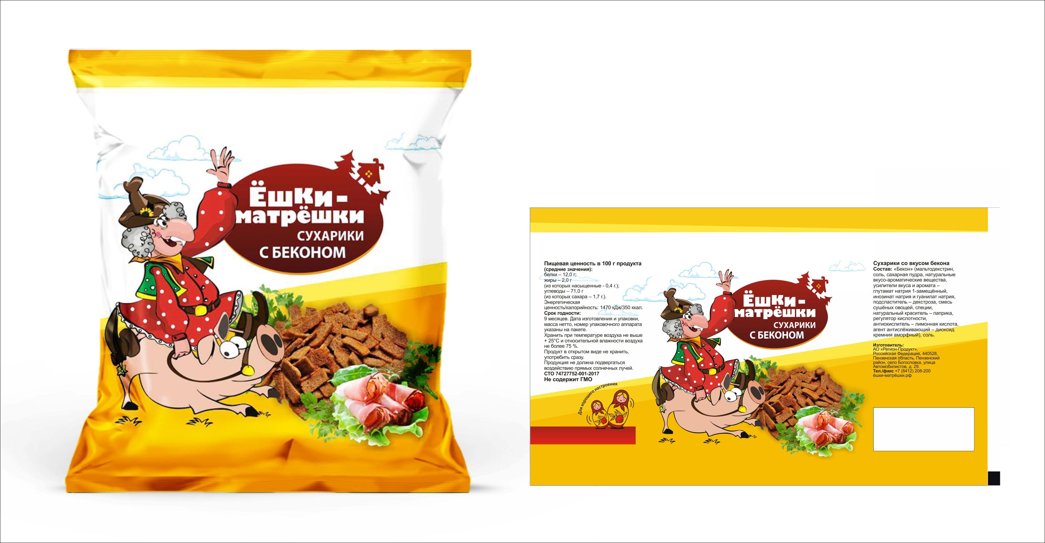 Разработайте дизайн упаковки сухариков ТМ «Ёшки-матрёшки» фото f_59159e75b7cad778.jpg
