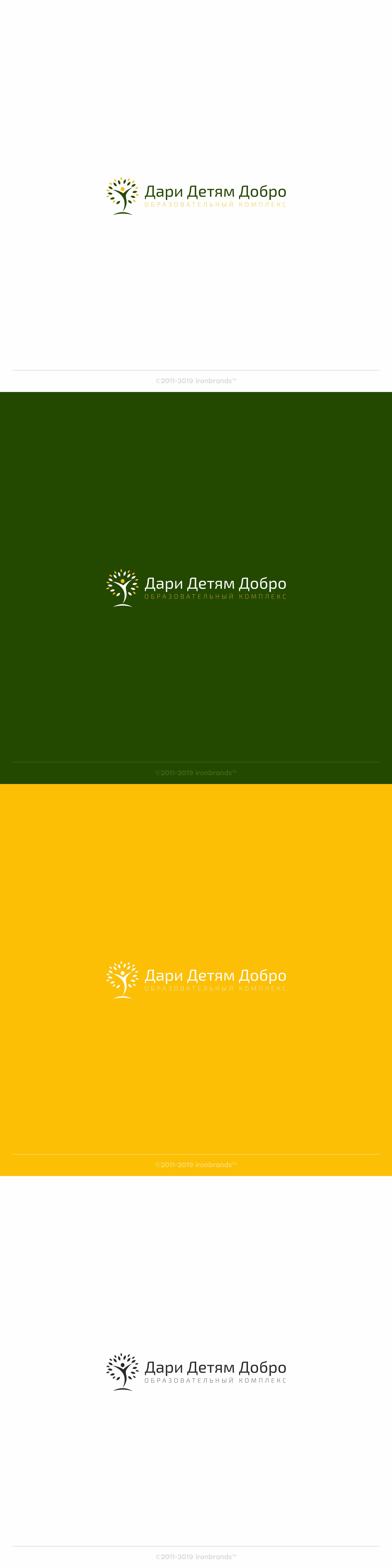 Логотип для образовательного комплекса фото f_0005c912b877329c.jpg