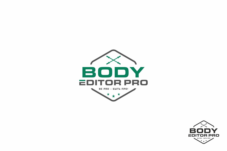Лого+символ для марки Спортивного питания фото f_00459724d3ae73e6.jpg