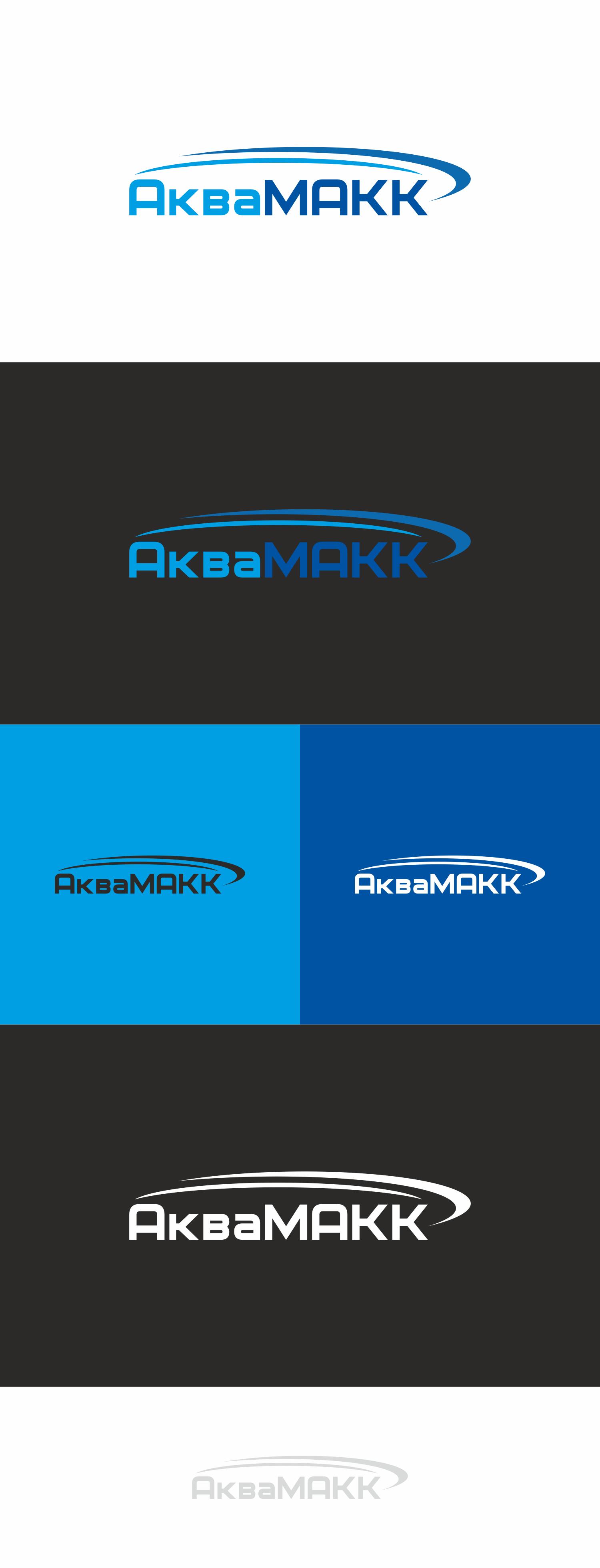 Разработка логотипа для линейки продуктов в стиле леттеринг фото f_0125a0c627ab0d61.jpg