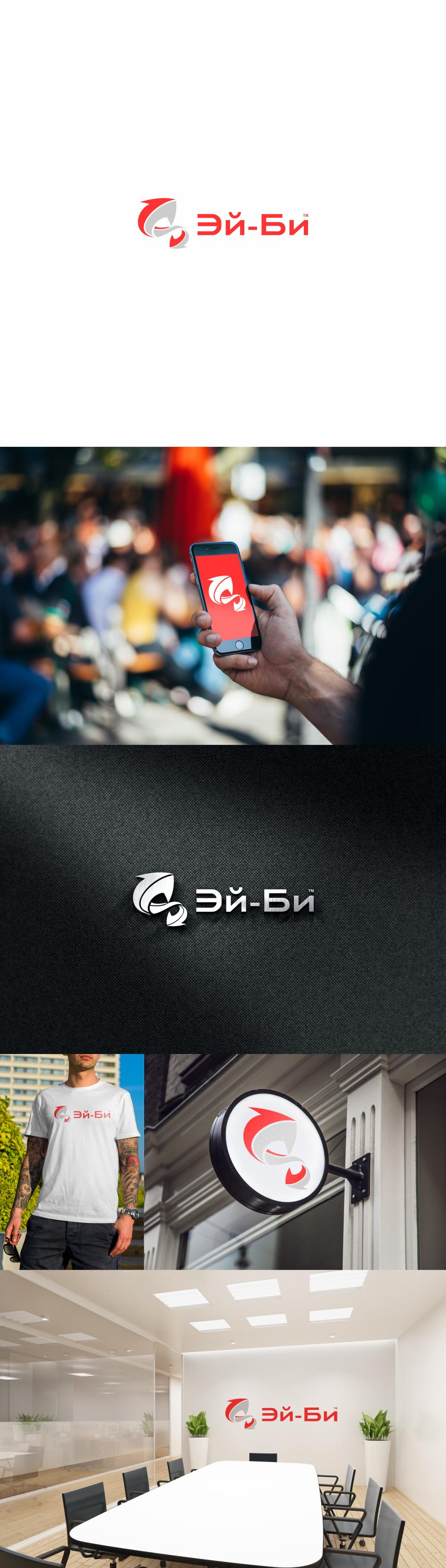 Разработка логотипа и фирменного стиля фото f_0325ce2c6d467607.jpg