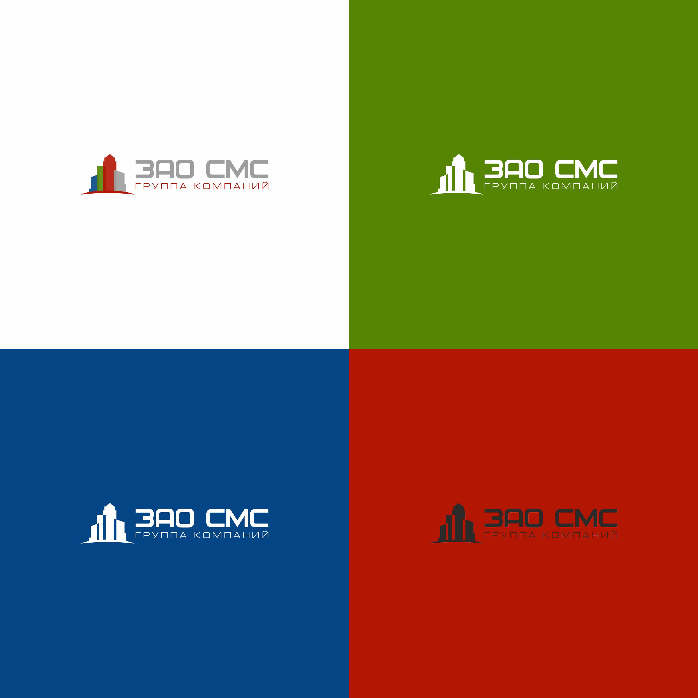 Дизайнер для разработки Логотипа для организации !СРОЧНО! фото f_0635a27a350cb1d9.jpg