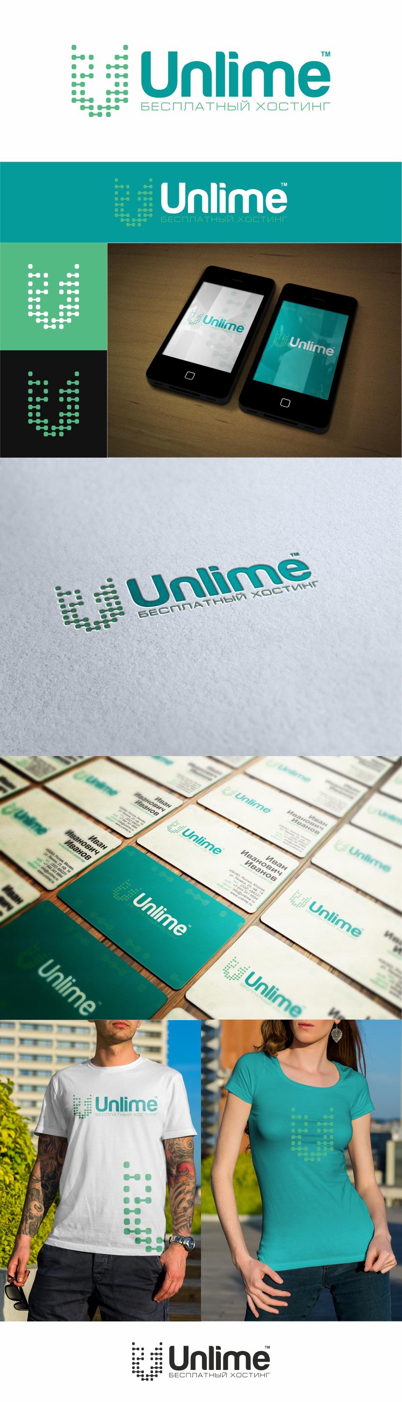 Разработка логотипа и фирменного стиля фото f_074594bed72d9cd9.jpg