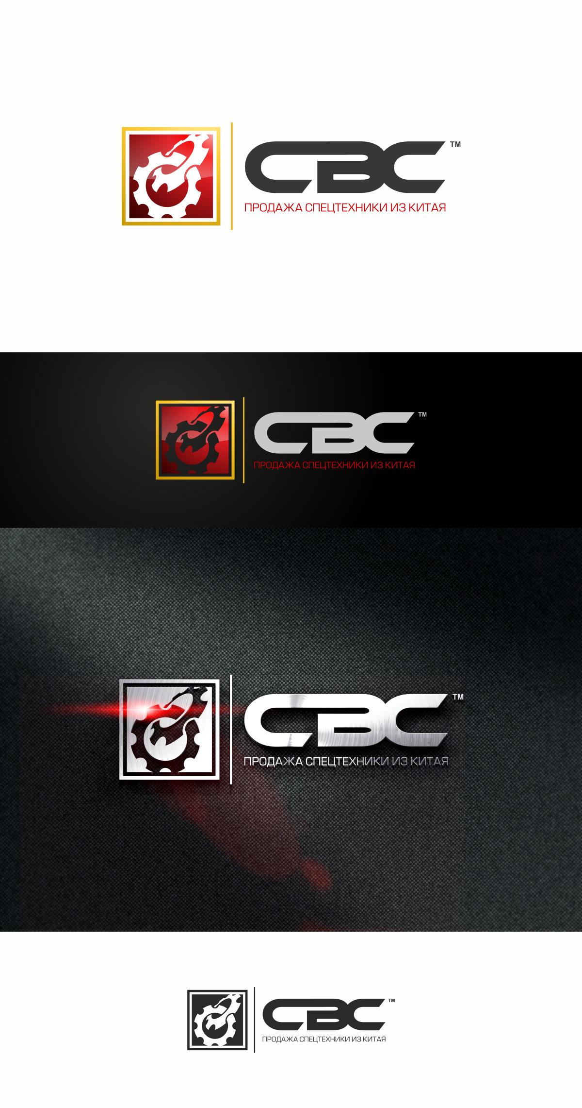 Логотип +  слоган фото f_075544e6a9a01226.jpg