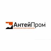 АнтейПром