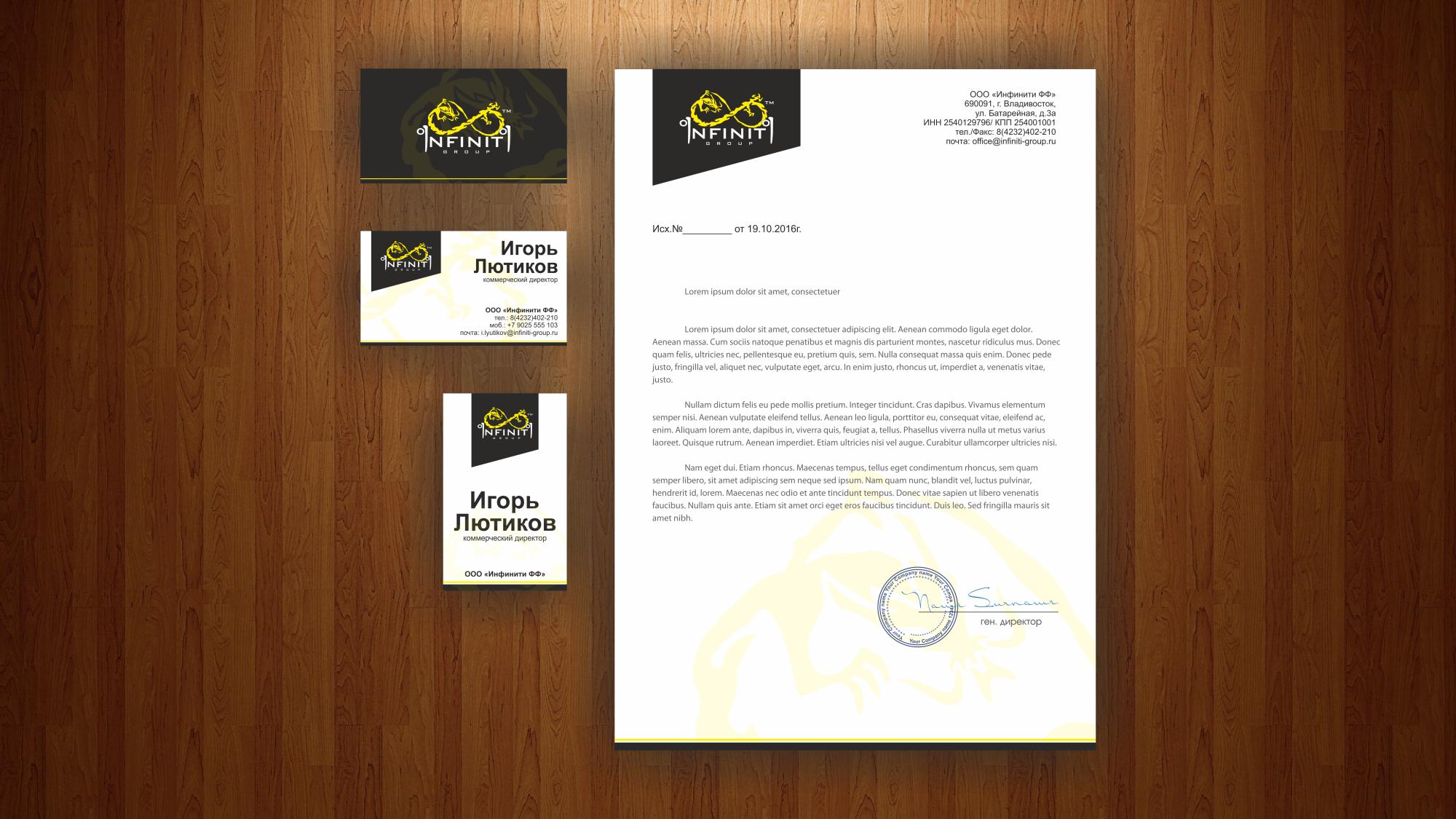 Требуется разработка дизайна визитки и карты доступа и т.п. фото f_08559133559eba7a.jpg