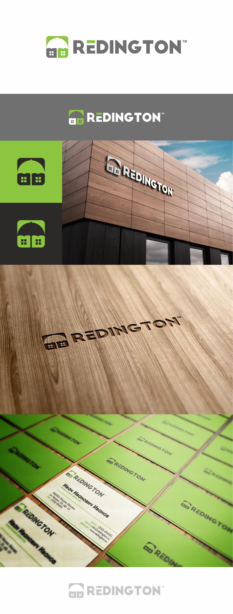 Создание логотипа для компании Redington фото f_08959bb7ba5e5cf5.jpg
