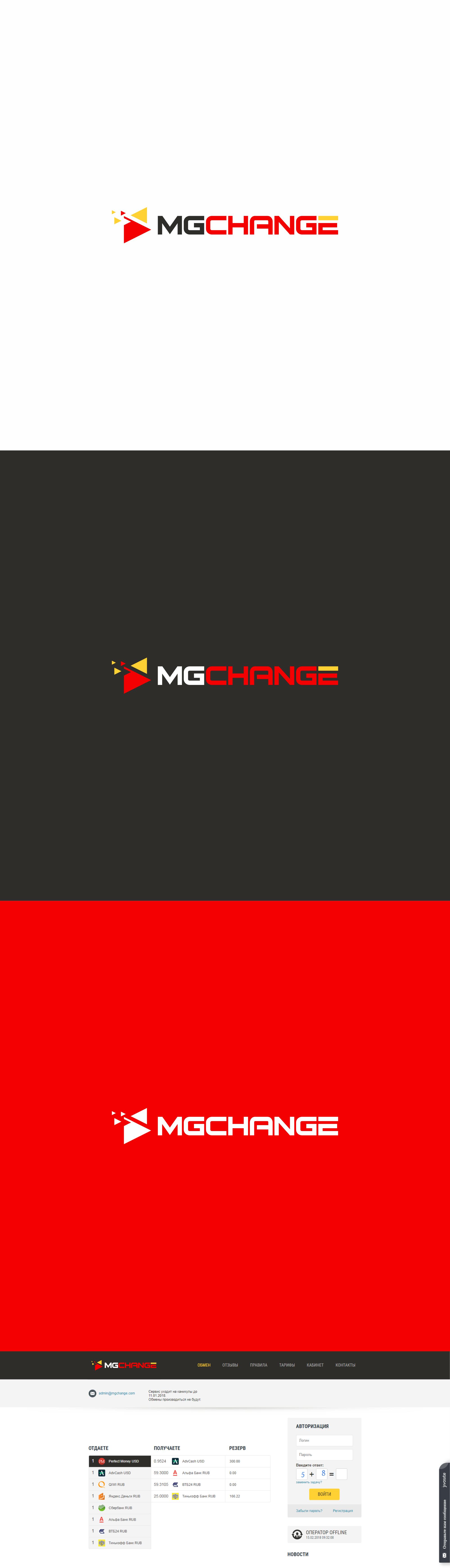 Разработка логотипа  фото f_1175a853792b100c.jpg