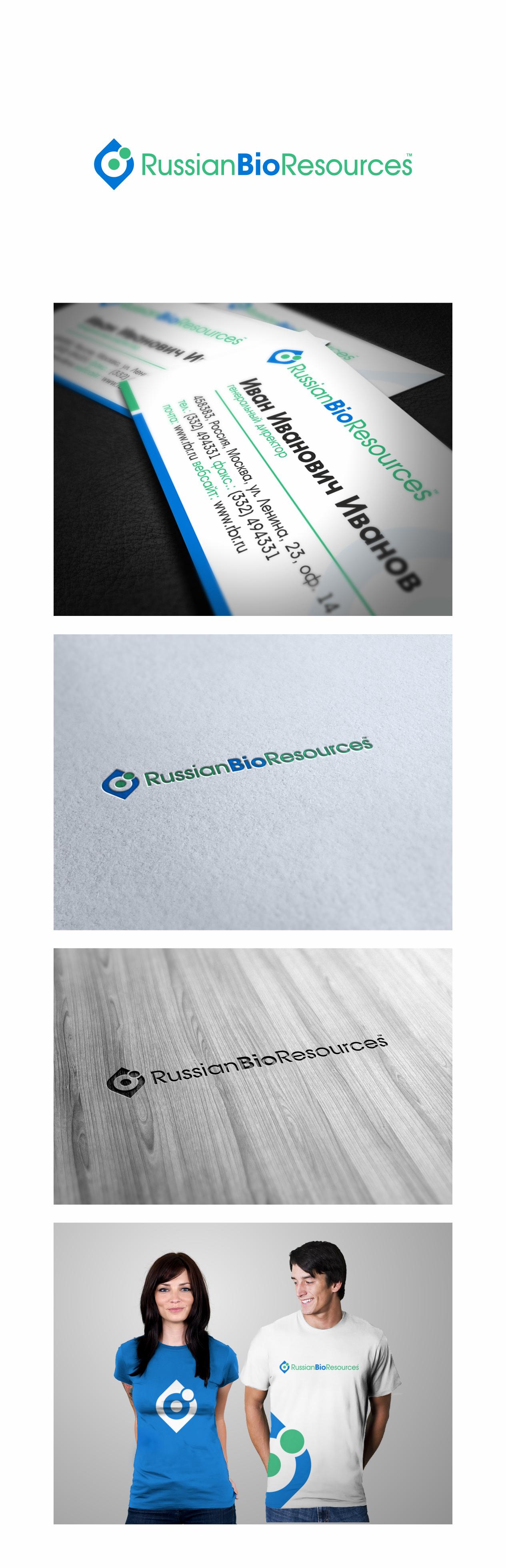 Разработка логотипа для компании «Русские Био Ресурсы» фото f_11858fc6faeaf4cd.jpg