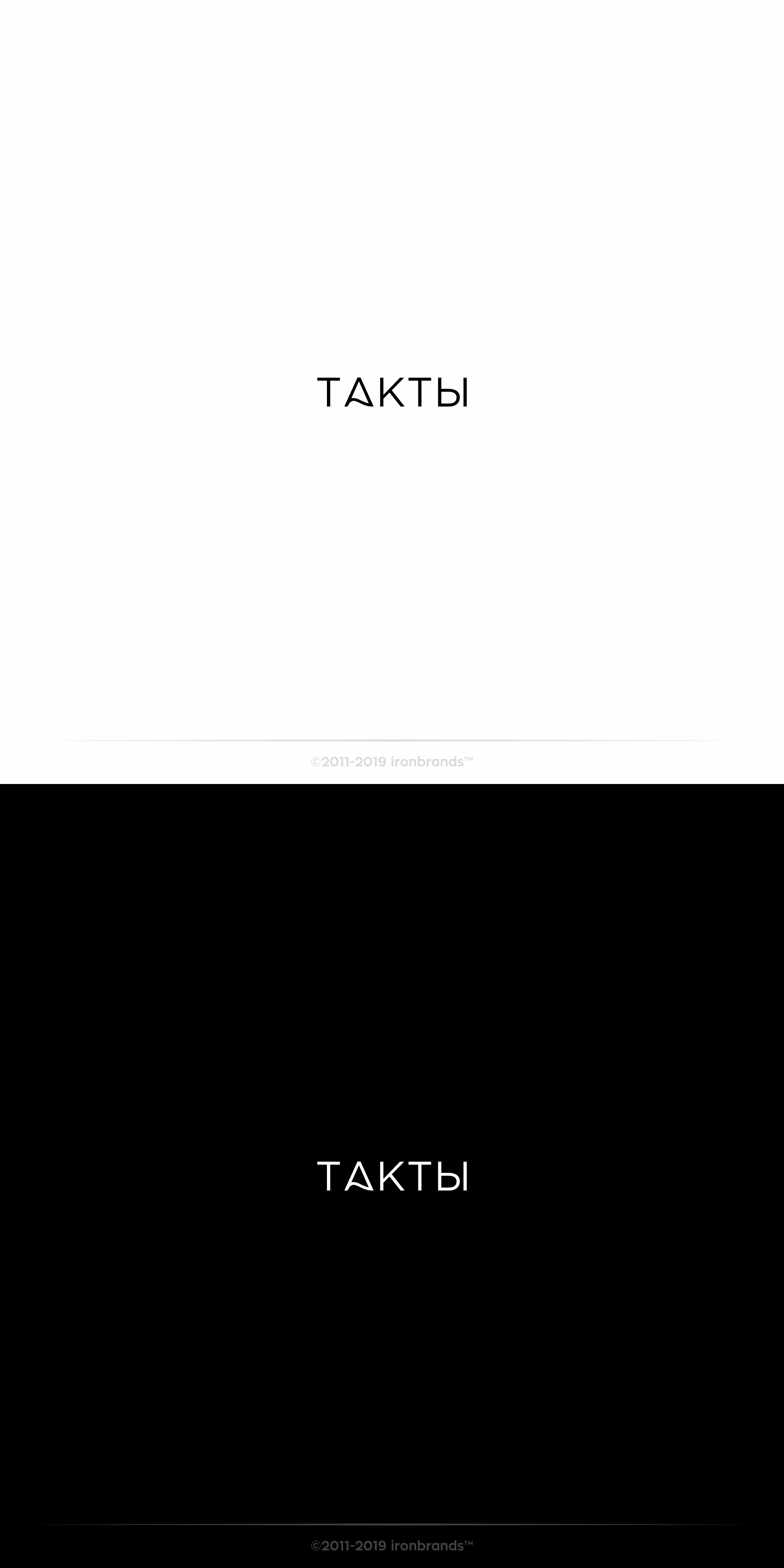 "Bar ""ТАКТЫ""  (создание логотипа и подбор шрифта) фото f_1635d5688bb42223.jpg"