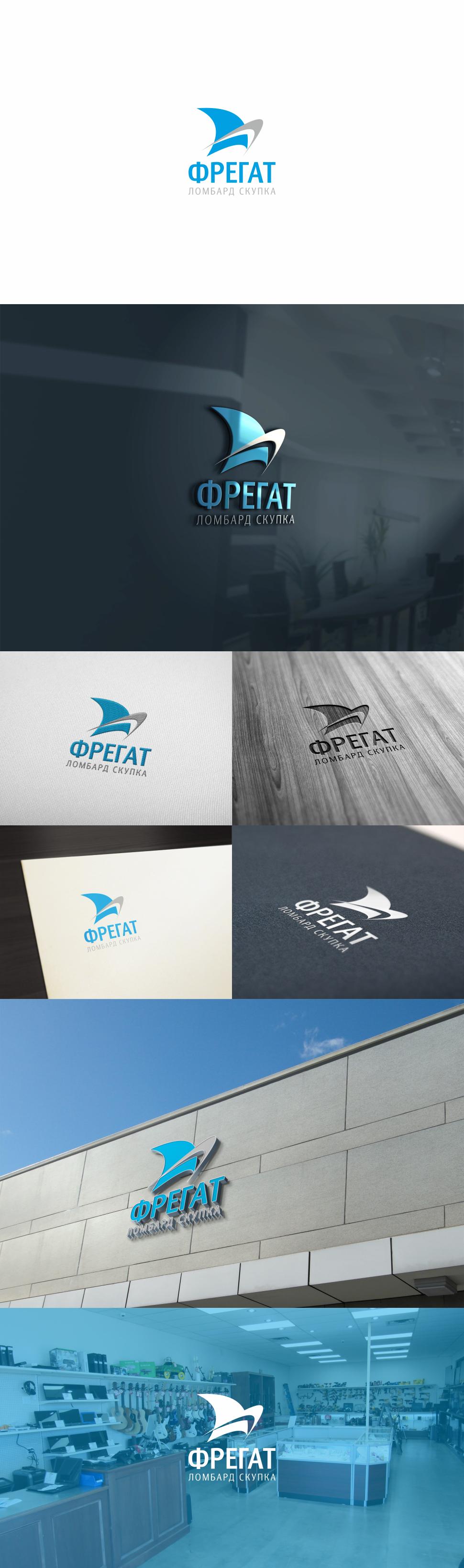 """Логотип, фирменный стиль Ломбард """"Фрегат"""" фото f_1675bbf922d31c44.jpg"""