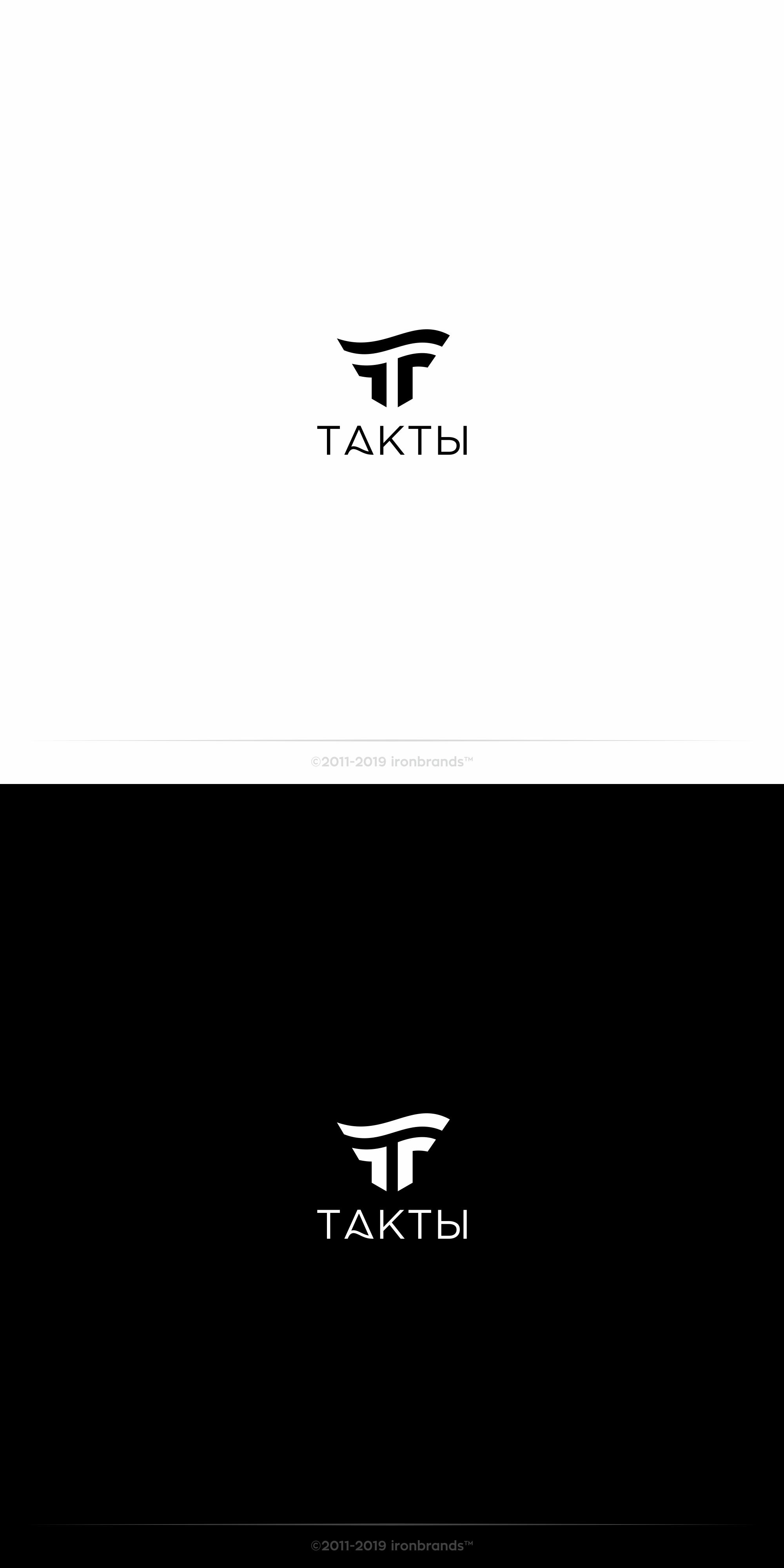"Bar ""ТАКТЫ""  (создание логотипа и подбор шрифта) фото f_1795d52c3f2c2eac.jpg"