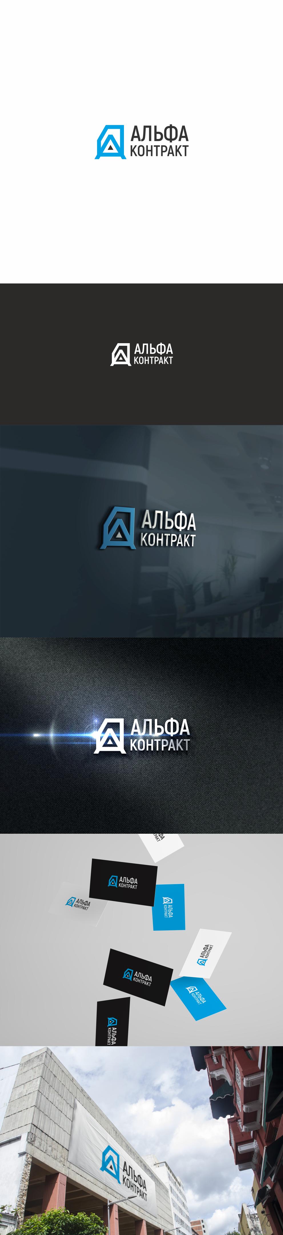 Дизайнер для разработки логотипа компании фото f_1935bfbeafb0690e.jpg